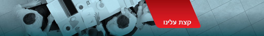 אודות אדום שירותי מחשוב לעסקים